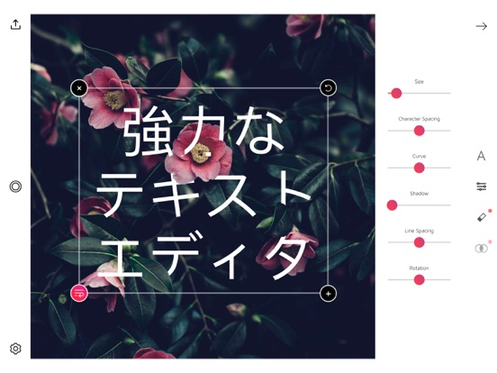 Font Candy画像 落書き: 写真加工 文字入れのおすすめ画像1