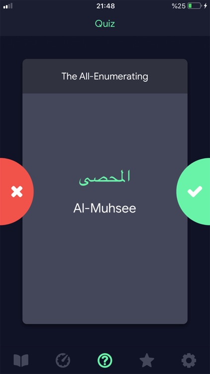 Asmaul Husna 99 Names of Allah screenshot-4