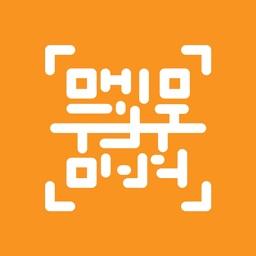 QR Code Scanner & Generate