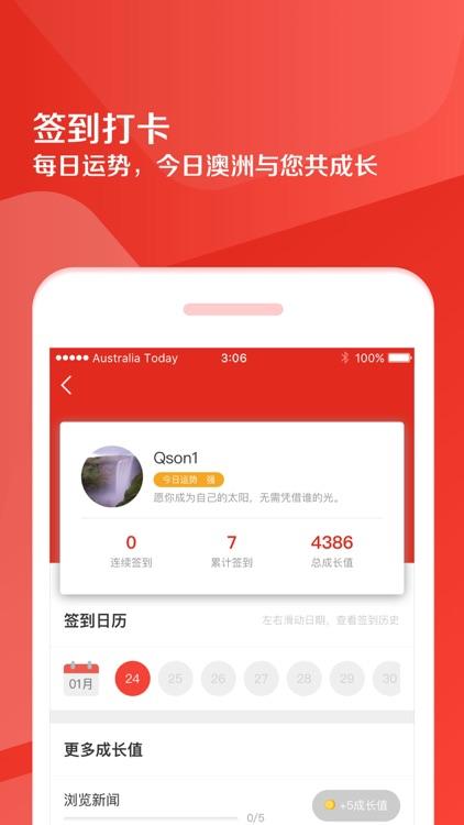 今日澳洲-生活信息类App screenshot-3