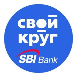 Свой круг. SBI Bank