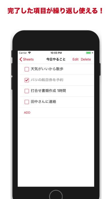 ハンディToDo シンプルチェックリストのメモ帳アプリのスクリーンショット2