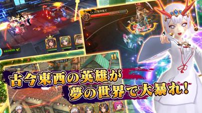 ファンタジードライブ【快進撃3DRPG】のおすすめ画像4