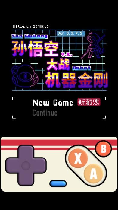 Sun Wukong VS Robot Screenshot 2