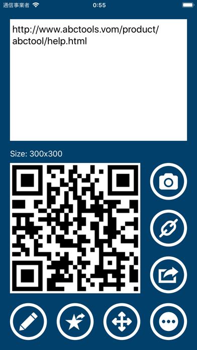 QRコードジェネレータ: QROX+のおすすめ画像1