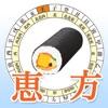 恵方マピオン - iPhoneアプリ