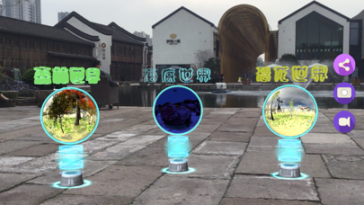 AR Zoo PlanetOfAnimalAdventure screenshot four