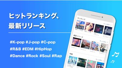 音楽MP3・ポッドキャストプレイヤー - MixerBoxのおすすめ画像3