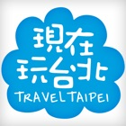今こそ台北 icon