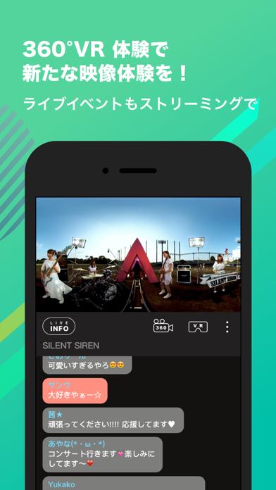 うたパス-auの音楽アプリ|最新曲や懐メロ聴き放題 ScreenShot4