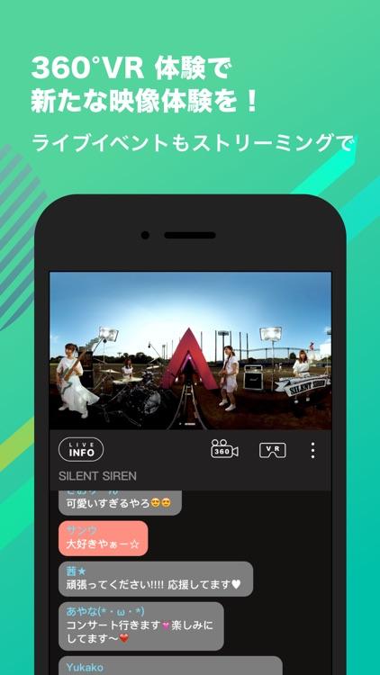 うたパス-auの音楽アプリ 最新曲や懐メロ聴き放題 screenshot-4