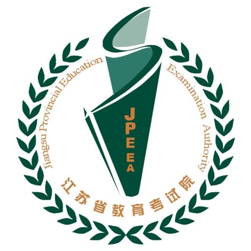 江苏招考-江苏教育考试院权威发布