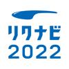 Recruit Co.,Ltd. - リクナビ2022 新卒向け就活・就職準備アプリ アートワーク