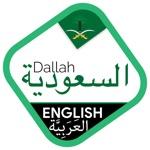 Saudi Driving License: Dallah
