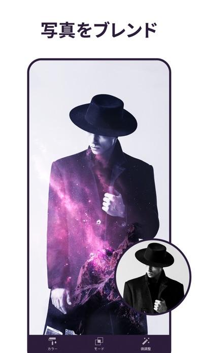 https://is5-ssl.mzstatic.com/image/thumb/Purple114/v4/45/d3/b1/45d3b1b0-5f01-f510-7566-0761f8672c8f/pr_source.jpg/392x696bb.jpg