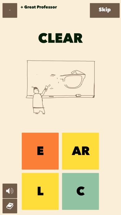ゆるたん - ゆるく楽しく絵で見て学ぶ挫折しない英単語のおすすめ画像3