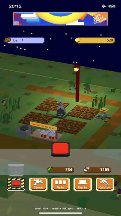 ポップコーン農場経営 - ボクセルファーム -のおすすめ画像4