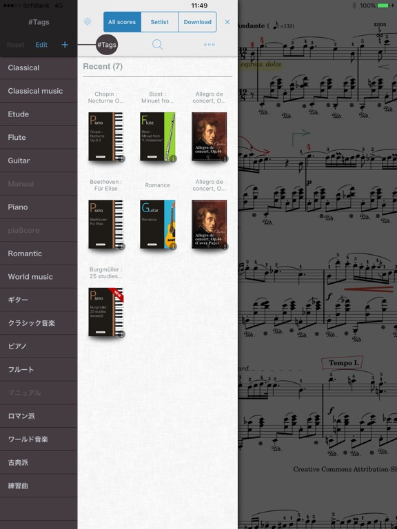 Piascore - Smart Music Score - AppRecs
