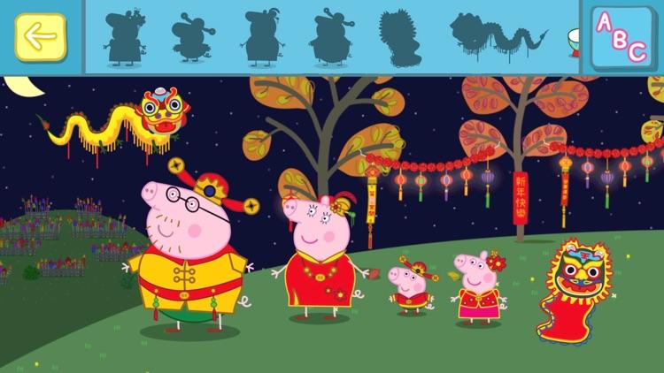 Peppa Pig: Holiday screenshot-0