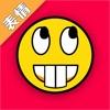 斗图神器: 表情包制作器