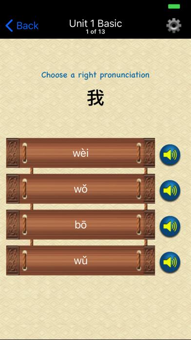 iLearn Chinese Characters Liteのおすすめ画像5