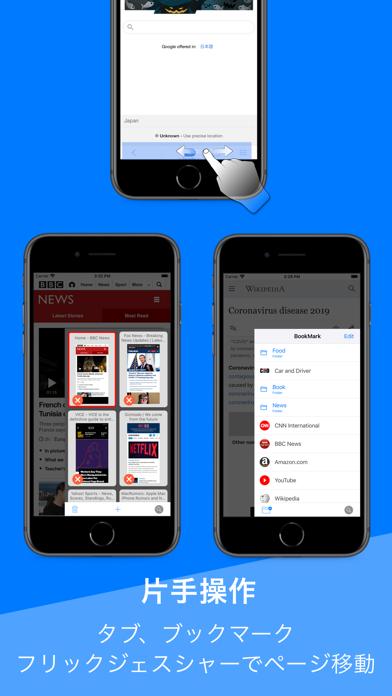 Link Browser : リンク ブラウザのスクリーンショット4
