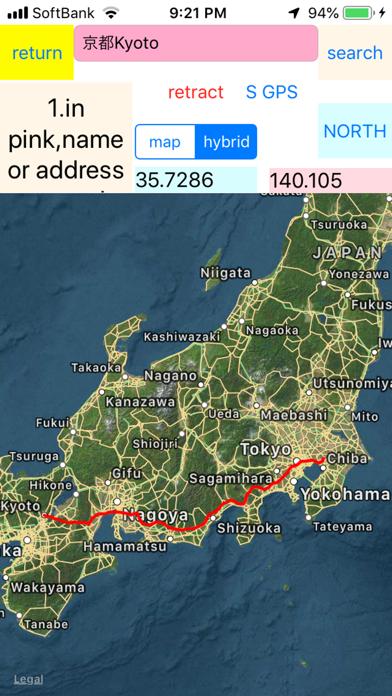 Keio KBR Memory,GPS Screenshots