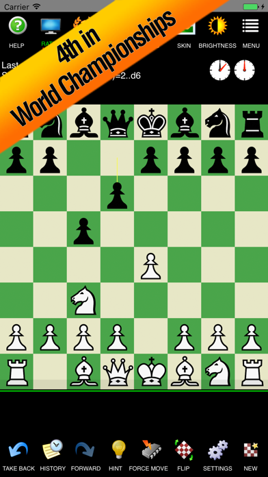 شطرنجلقطة شاشة3