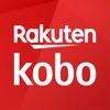 楽天Kobo - 読書専用アプリ