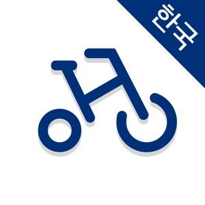 광고 자전거 (한국)