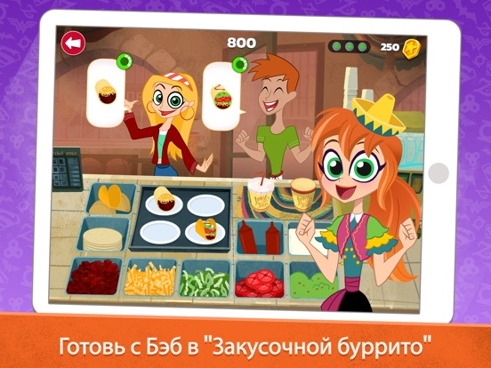 DC Super Hero Girls ™ для iPad