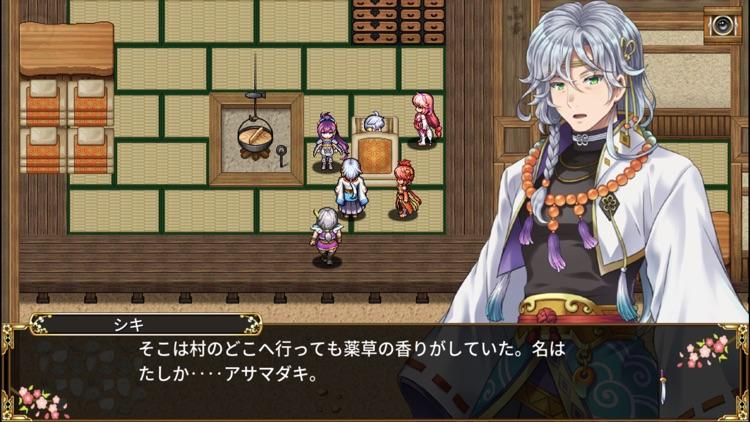 RPG アスディバインカムラ screenshot-9