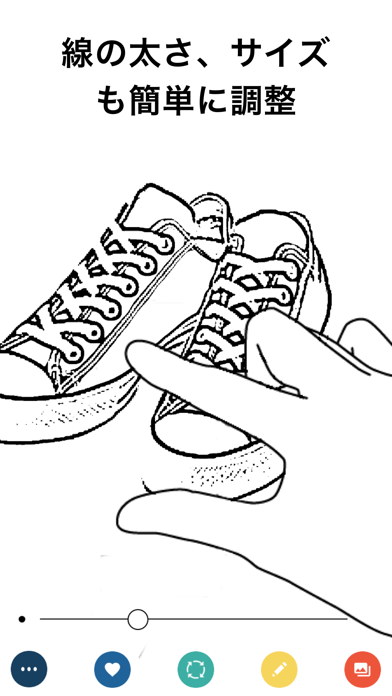 TraceArt -スマホでなぞり描き&トレース-のおすすめ画像2