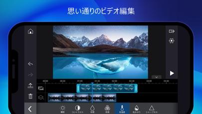 PowerDirector 動画編集&動画作成&動画加工のおすすめ画像8