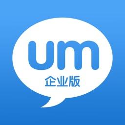 联信企业版-即时通讯移动办公平台