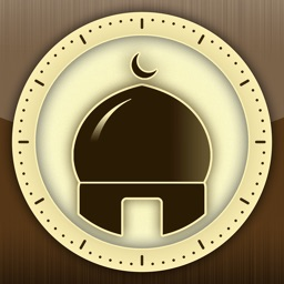 Prayer Times, Athan, Salat