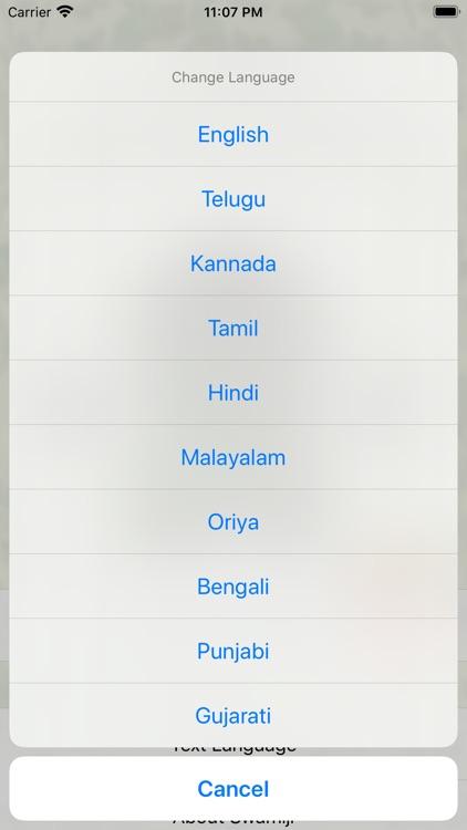 Vishnu Sahasranamam screenshot-3
