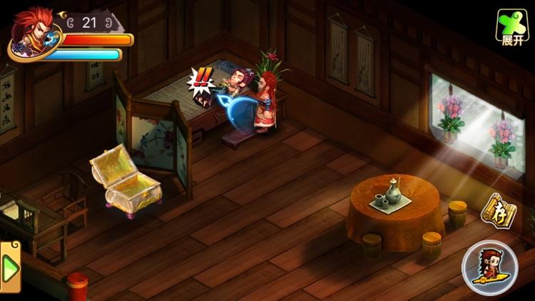 天剑诀前传-少年剑灵 screenshot-4