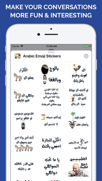 Arabic Emoji Stickers screenshot-8