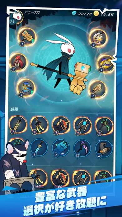 Bangbang Rabbit!-無限の戦いのおすすめ画像9
