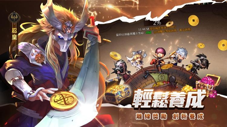 忍者契約 screenshot-5