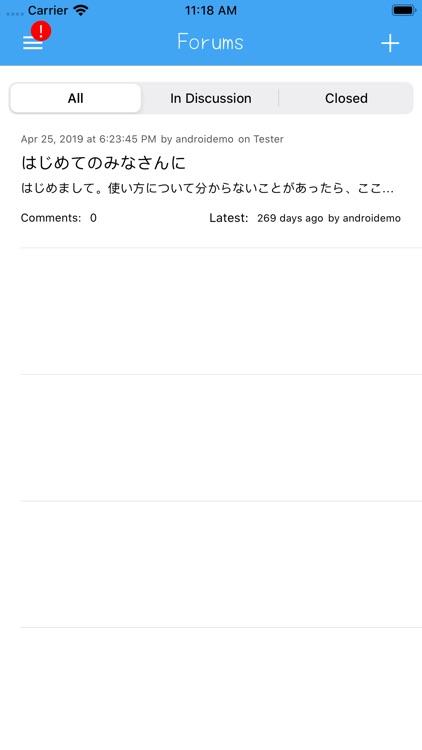 MissionJapanese screenshot-7