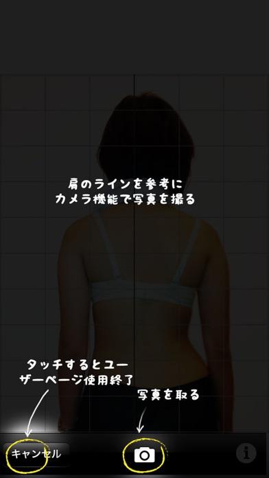 https://is5-ssl.mzstatic.com/image/thumb/Purple114/v4/4e/1a/c5/4e1ac505-fecd-1531-794f-37e198a18199/pr_source.jpg/392x696bb.jpg