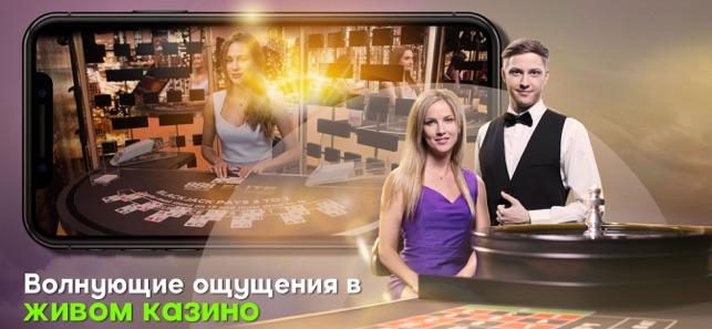 Реальное казино на айпад online casino free slots games
