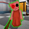 Chapter 10 : Piggy in the Mall - iPhoneアプリ