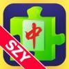 Mahjong Puzzle by SZY