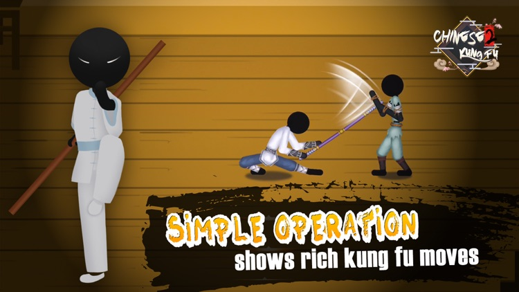 Kung Fu Kids II screenshot-1