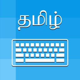 Tamil Keyboard - Type in Tamil