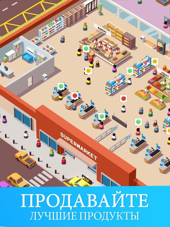 Игра Idle Supermarket Tycoon - Shop