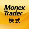 マネックストレーダー株式 タブレット